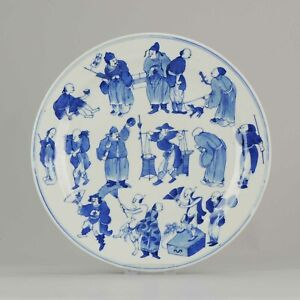 29cm Kangxi Marked Antique 19c Plate Chinese Porcelain Figures Working