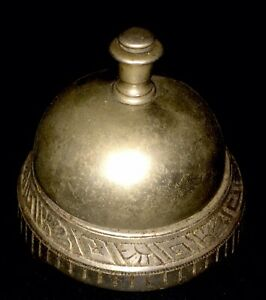 Antique Victorian Highly Ornate Nickel Over Brass Counter Service Bell