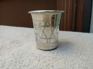 Vintage Sterling Silver Kiddush Cups Marked Mc84 Sterling Wow Star Of David