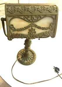 Antique Victorian Ornate Slag Glass Piano Lamp With Brass Finish