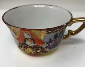 Vintage Mini Multi Color Hand Painted Tea Cup