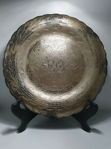 Antique Isalmic Middle Eastern Qajar Solid Silver Plate Plaque Signed
