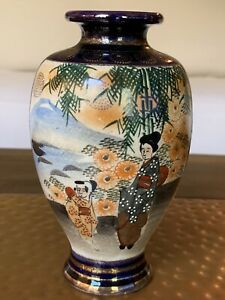 Beautiful Vintage Japanese Hand Painted Vase Woman Child Mountains Old Antique