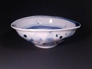Chinese Blue And White Porcelain Bowl Free Formed W Abstract Designs