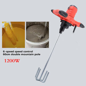 110v 1 2kw Handheld 6 speed Industrial Electric Cement Mixer For Stirring Mortar