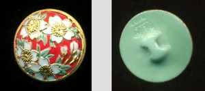 Vintage Arita Porcelain Button Cherry Blossoms Back Marks Extra Small