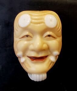 Vintage Arita Porcelain Button Japanese Noh Mask 1 Larger Size