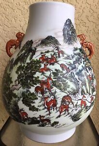 Large Chinese Qianlong Marked Famille Rose 100 Deer Hu Form Porcelain Vase