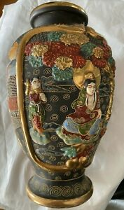 Vintage Antique Japanese Satsuma Porcelain Vase With Raised Relief Incredible