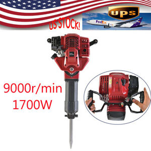 Gas Gasoline Demolition Jack Hammer 52cc Concrete Breaker Punch Drill Jackhammer