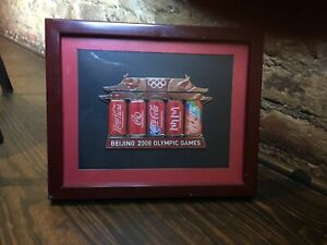 Beijing 2008 Olympics Coca-Cola pins- Collectors Set With Frame