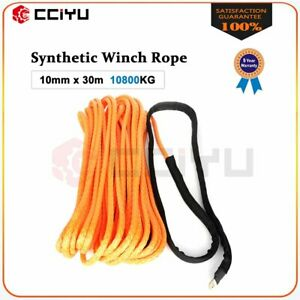 Cciyu 23809lbs 4wd 2 5 X 100 Synthetic Winch Rope Line Recovery Cable Orange