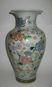 Vintage Japanese Large Antique Hand Painted And Gold Decorated 15 Satsuma Vase