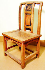 Antique Chinese Children Chair 3126 Ming Style Zelcova Wood Circa 1800 1849