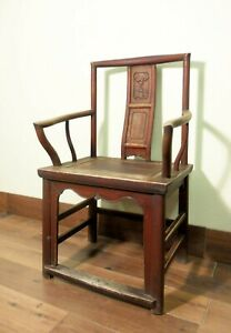 Antique Chinese Arm Chair 5314 Southern Official Hat Chairs Circa 1800 1849
