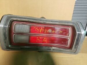 1973 1976 Plymouth Duster Tail Light Left Housing And Lens