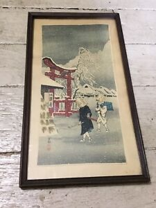 Antique Chinese Watercolor Painting Signed Original Frame