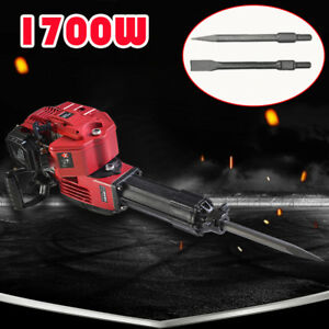 52cc Gas Motor Demolition Concrete Breaker Punch Drill Jack Hammer W 2 Chisels