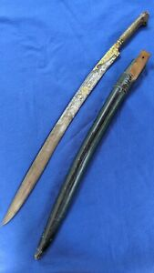 Ottoman Turkish Yataghan 19th Century Wootz Turkish Ribbon Blade