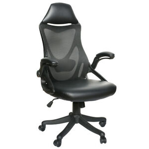 Ergonomic High Back Office Chair High Executive Computer Desk Mesh Pu Blcak