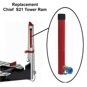Replacement Chief S 21 Tower Ram 10 ton Ram With 10 Stroke Compare To 602378
