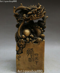 8 Chinese Bronze Dragon Beast Dynasty Imperial Seal Stamp Signet Set Statue