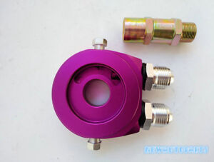 Universal Aluminum Sandwich Oil Cooler Adapter Filter Cooler Plate An10 Purple