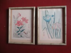 Kono Bairei Two Vintage Japanese Wood Block Prints Lilly And Sparrow