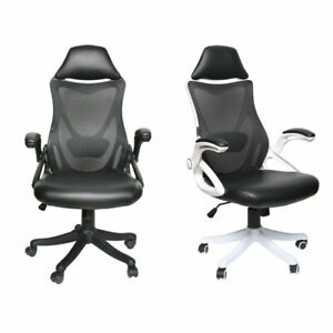 Gaming Chair Ergonomic Recliner Racing High Back Pu Leather Office Computer Seat