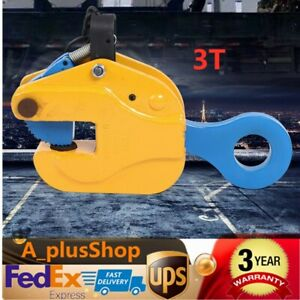 3 Tons Industrial Vertical Plate Lifting Clamp For Steel Plate Heavys Lifting