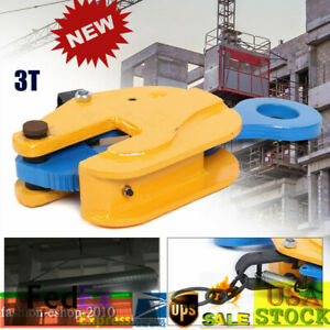 Heavy Duty Industrial Vertical Plate Lifting Clamp Steel 3 Tons With Lock