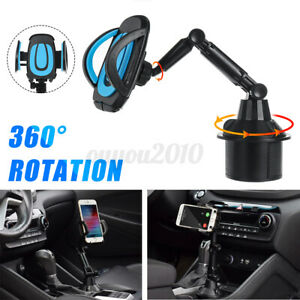 Adjustable Car Cup Holder Mount For Iphone Cell Phone Universal Holder Cradle Cn