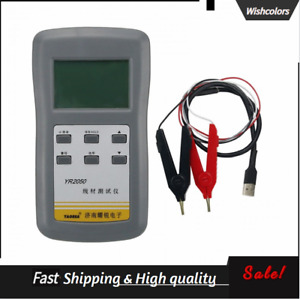 Yr2050 Milliohm Meter High precision Handheld Dc Micro Ohm Meter Low Resistance
