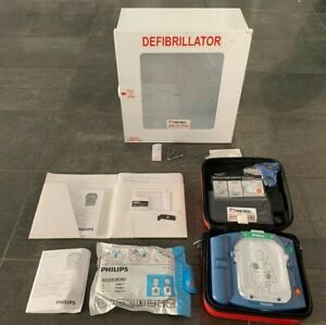 Philips Heartstart Home Aed Defibrillator Hs 1 W carry Case Wall Hangin Cabinet