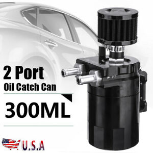 Universal Oil Catch Can Reservoir Tank With Breather 300ml Baffled Aluminum New