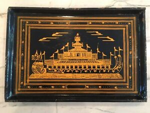 Vintage Small Asian Black Lacquer Gold Handpainted Ship Wood Tray Painting