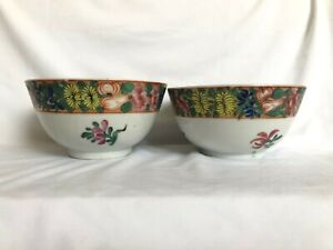 Pair Of Early 19th Century Antique Chinese Famille Rose Bowls