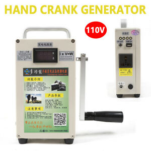 Hand Crank Generator W Charger Emergency Power Supply Household outdoor 2 1a Us