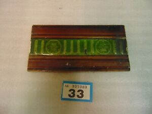 Victorian Fireplace Tile 33