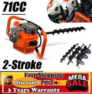 71cc 2 stroke Gas Powered Post Hole Digger Auger Borer Drill 4 6 8 Bits Lock