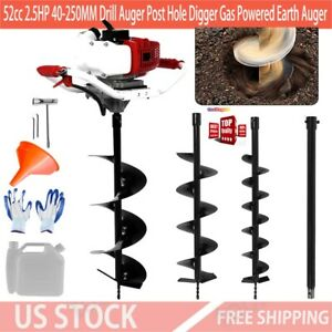 52cc 2 5hp 40 250mm Drill Auger Post Hole Digger Gas Powered Earth Auger Us