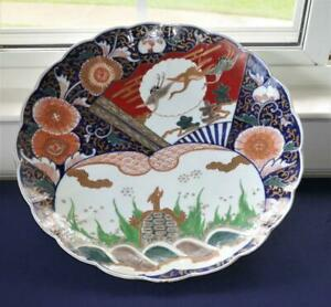 Large Antique Japanese Imari Wall Charger Platter Snapping Turtle Cranes 14 1 2