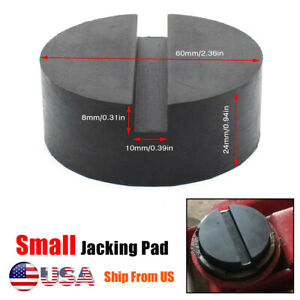 Universal Jacking Lift Puck Classic Adapter Rubber Trolley Jack Pad Pinch Weld