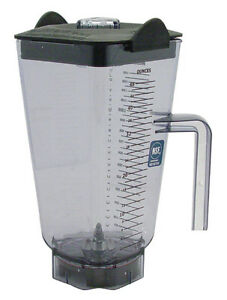 Container Complete 48 Oz Vitamix Drink Blender 69843