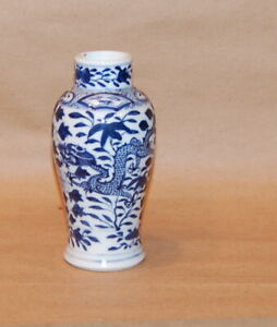 Chinese Porcelain Four Claw Double Dragon Flower Vine Blue White Baluster Vase
