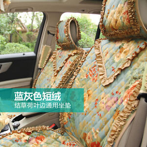 1 Set Floral Car Seat Cover