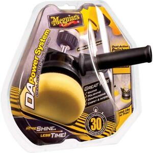 Meguiar's  Dual Action Polisher G3500