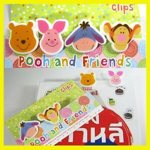 Pooh Friends Disney Set Of 4 Pcs Decorative Book Paper Clip Book Marks Office
