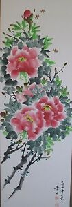 Fine Korean Painting By Famous Nohjun Mook Chang Suhn Flowers Signed