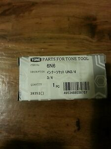 Tone 6n6 Part For Tone Shear Wrench Tool 3 4